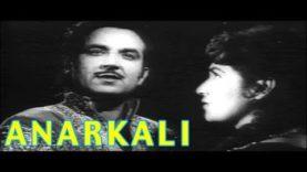 ANAARKALI (1958) – SUDHIR, NOOR JAHAN, SHAMIM ARA – OFFICIAL PAKISTANI MOVIE