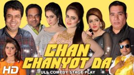CHAN CHANYOT DA – 2019 NEW NASIR CHINYOTI & NASEEM VICKY – PAKISTANI COMEDY DRAMA – HI-TECH MUSIC