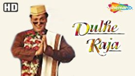 Dulhe Raja Hindi Full Movie Govinda Raveena Tandon Govinda