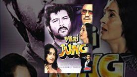 Meri Jung Full Movie | Anil Kapoor Hindi Action Movie | Meenakshi Sheshadri | Bollywood Action Movie