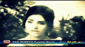 Ran Mureed Old Punjabi Movie Clip