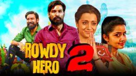 Rowdy Hero 2 (Kodi) Tamil Hindi Dubbed Full Movie | Dhanush, Trisha Krishnan