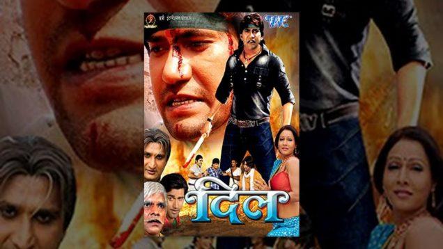 "Dil – दिल – Bhojpuri Full Movie – Dinesl Lal Yadav ""Nirahua"", Pakhi Hegde – Bhojpuri Full Film"
