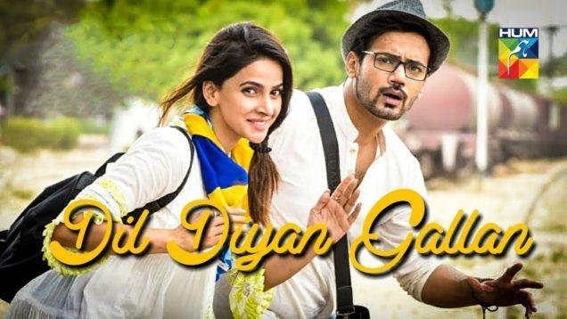 Dil Diyan Gallan | Love Story | Telefilm | Saba Qamar | Zahid Ahmed | Hum Dramas