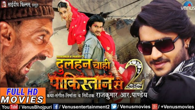 "Dulhan Chahi Pakistan Se 2   Bhojpuri Movies Full 2018   Pradeep Pandey""Chintu""  Bhojpuri Action Ful"