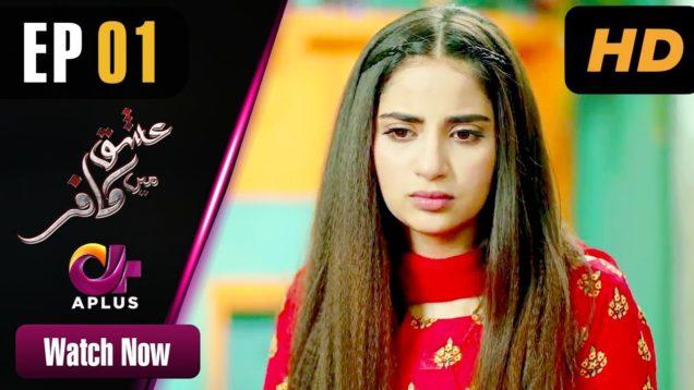 Ishq Mein Kafir – Episode 1 | Aplus Dramas | Goher Mumtaz, Saboor Ali | Pakistani Drama