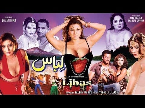 LIBASS (2013) (URDU)- OFFICIAL PAKISTANI FULL MOVIE