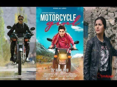 New Punjabi Movies 2018 Motorcycle Girl Pakistani Punjabi Comedy Movie