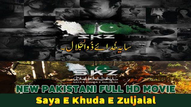 Pakistani New Movie Saya E Khuda E Zuljalal Full Movie 720p HD | ISPR Pakistan Army Based Movie