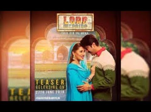 Pakistani new full HD movie load wedding 2018 | Pakistani new movies | load weddingfull movie