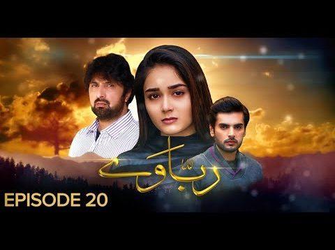 RABBAWAY Episode 20 | Pakistani Drama | 3rd January 2019 | BOL Entertainment