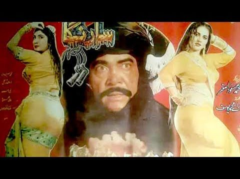 SARANGA (1994) – SULTAN RAHI, SAIMA & GORI – OFFICIAL FULL MOVIE
