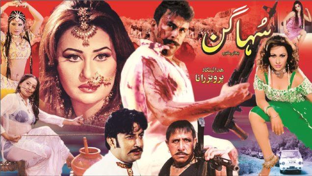 SUHAGAN (2008) – SHAAN, NARGIS, BABAR ALI, NAGHMA, MUSTAFA QURESHI & TARIQ SHAH