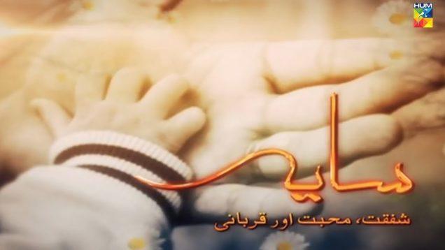 Sayaa | Pakistani Telefilm | Ayeza Khan & Shehzad Sheikh | HUM Drama