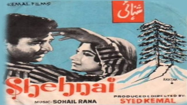 Shehnai | Pakistani Urdu Classic Movie Full HD Movie | Film Mania | Pakistani Film Mania