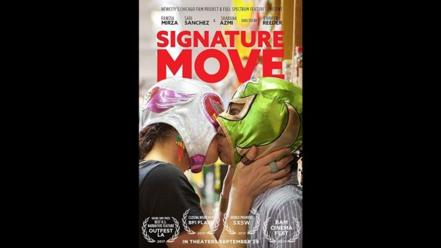 Signature Move 2017 (Pakistani Lesbian) with Eng Sub