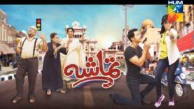 Tamasha | Comedy Pakistani Telefilm | Love Story | Hum TV Drama