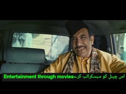 Teefa in trubble new Pakistani movie part 1