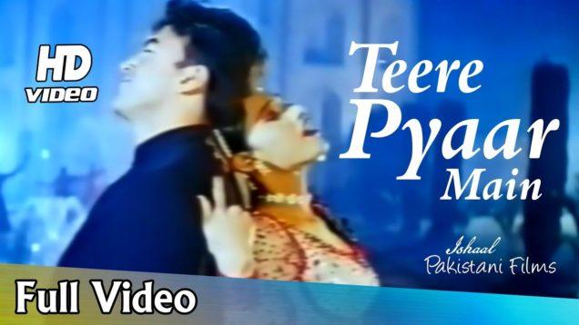 Tere Pyaar Main (2000) Full Pakistani Movies Shaan Shahid & Zara Sheikh