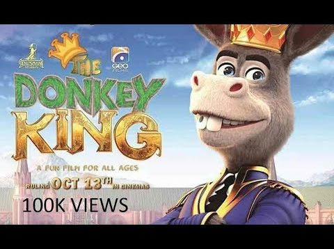 The Donkey King full Movie | Pakistani Movies 2018 | The Donkey king Movie 2018
