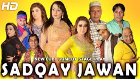 SADQAY JAWAN (ZARA AKBAR 2019) – NEW PAKISTANI COMEDY STAGE DRAMA – HI-TECH MUSIC