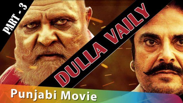 Latest Punjabi Movie 2019 : Dulla Vailly – Part 3 – Yograj Singh VS Guggu Gill – New Punjabi Movies