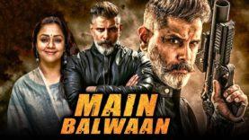 Main Balwan (Arul) Full Hindi Dubbed Movie   Vikram, Jyotika, Pasupathy