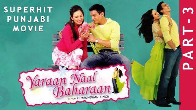 Yaraan Naal Baharaan | Part 3 | Jimmy Shergill, Juhi Babbar, Ghuggi | New Punjabi Movies
