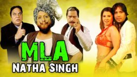Blockbuster Punjabi Movies | MLA Natha Singh | Mika Singh New Punjabi Movie