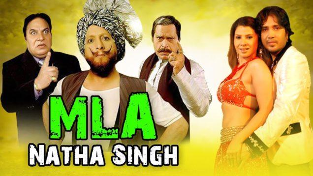 Blockbuster Punjabi Movies | MLA Natha Singh | Mika Singh New Punjabi Movie