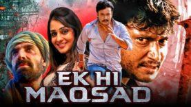 Ek Hi Maqsad (Yodha) Kannada Hindi Dubbed Full Movie | Darshan, Nikita Thukral, Ashish Vidyarthi