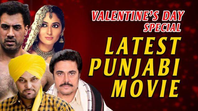 Latest Punjabi Movie | Guggu Gill | Gavie Chahal | Gurchet Chitarkar | New Punjabi Movie 2020