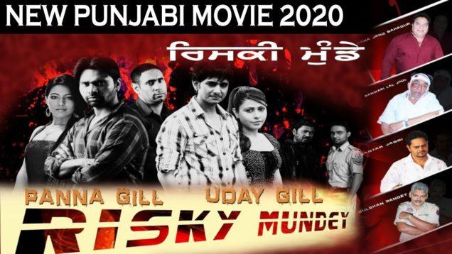 New Punjabi Movie 2020 | Risky Mundey | Full Movie | Latest Punjabi Movies