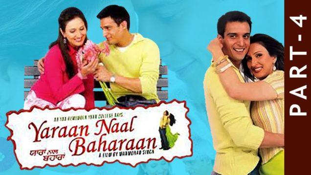 Yaraan Naal Baharaan | Part 4 | Jimmy Shergill, Juhi Babbar, Ghuggi | New Punjabi Movies
