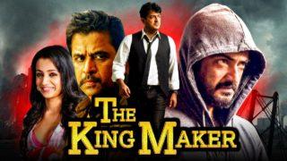 Ajith Kumar Blockbuster Dubbed Movie | साउथ के सुपरस्टार अजीथ की सुपरहिट फिल्म | The King Maker
