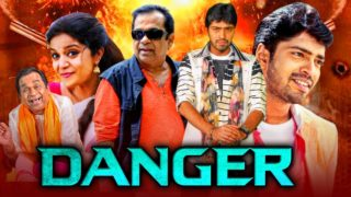 Danger (2020) New Hindi Dubbed Full Movie | Allari Naresh, Brahmanandam, Shireen