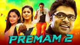 Premam 2 (Idhu Namma Aalu) 2020 New Released Hindi Dubbed Movie | Silambarasan, Nayantara