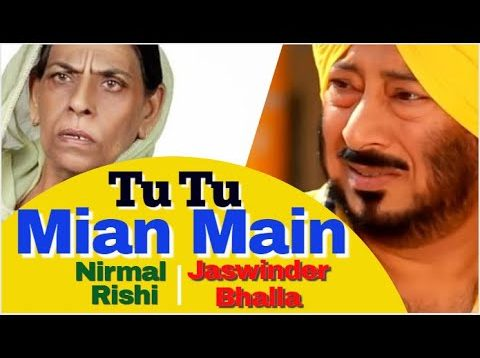 Tu Tu Main Main | Jaswinder Bhalla | Nirmal Rishi | Full Punjabi Movie | Comedy | Lockdown 2020