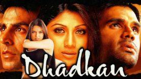 अक्षय कुमार, शिल्पा शेट्टी और सुनील शेट्टी की ब्लॉकबस्टर हिंदी मूवी धड़कन | Dhadkan 2000 Full Movie