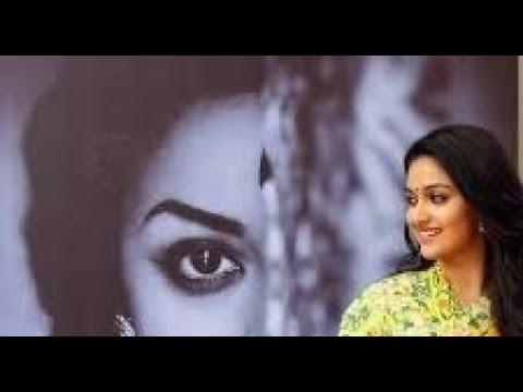 कीर्ति सुरेश और मोहनलाल की सुपरहिट हॉरर फिल्म हिंदी में गीतांजलि | इस फिल्म से अलोन मूवी बनी थी