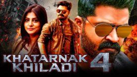 खतरनाक खिलाडी ४ हिंदी डब्बड फुल मूवी | सीलाम्बरासन, मंजिमा | धमाकेदार रोमैंटिक एक्शन फिल्म