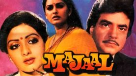 जीतेन्द्र और श्रीदेवी की सुपरहिट हिंदी मूवी मजाल | १९८६ की सुपरहिट मूवी | जया प्रदा, प्रेम चोपड़ा