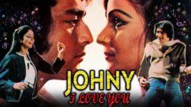 संजय दत्त की सबसे बड़ी हिट फिल्म जॉनी आई लव यू | रति अग्निहोत्री, अमरीश पूरी, सुरेश ओबेरॉय