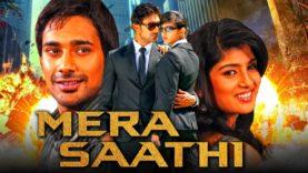 "साउथ की सुपरहिट रोमैंटिक कॉमेडी मूवी हिंदी में ""मेरा साथी"" | वरुण सन्देश, सरन्या मोहन, अली"