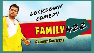 Lockdown 2020 | Gurchet Family 422 | Enjoy the super-hit Punjabi Comedy Movie | #StayHome #StaySafe