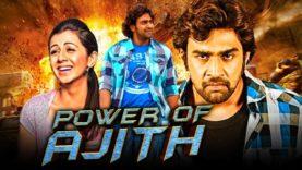 Power Of Ajith (2020) New Released Hindi Dubbed Full Movie | Chiranjeevi Sarja, Nikki Galrani