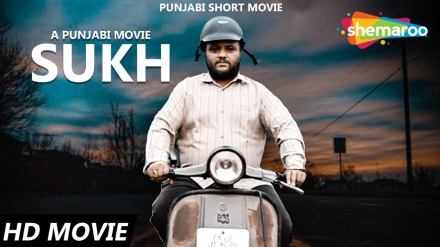 Sukh Punjabi Movie 2020 | New Punjabi Short Film 2020 | #drugs | #lockdown