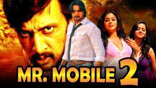 मिस्टर मोबाइल २ | सुदीप की सुपरहिट हिंदी डब्बड मूवी | साउथ की नयी हिंदी फिल्म