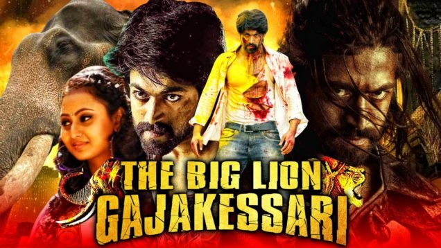 The Big Lion Gajakessari (Gajakesari) 2020 New Released Hindi Dubbed Movie | Yash, Amulya, Anant Nag