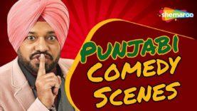 ਪੰਜਾਬੀ ਕਾਮੇਡੀ ਸੀਨ | ਗੁਰਪ੍ਰੀਤ ਘੁੱਗੀ Gurpreet Ghuggi | Punjabi Comedy Scenes